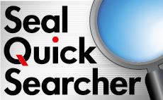 シール製品検索システム