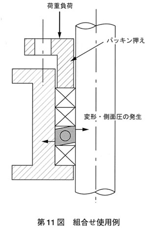 P14-2
