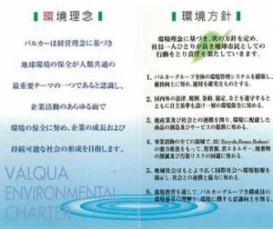 environmental_philosophy