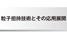 ryushi