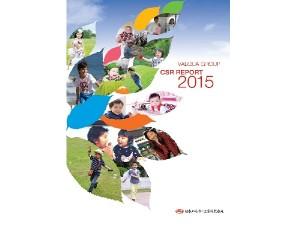csr2015-10